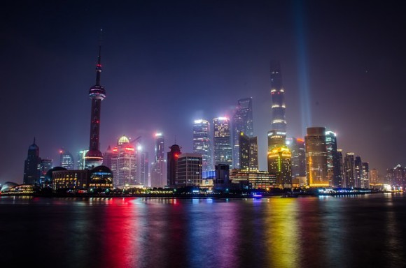 Shanghai Skyline Night
